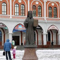 Памятник Епископу Марийскому