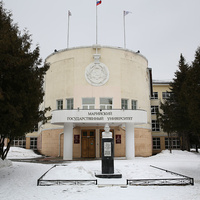 Марийский университет