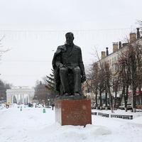 Памятник Чавайну С.Г.