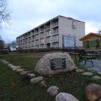 Гостиница Валдай и закладной камень кузнецам и мастерам колокольных дел
