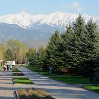 Парк Алматы