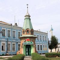 Вход в кафе Беларусь