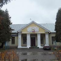 Здание администрации и почты