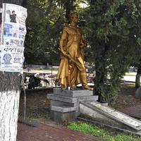 Памятник и военное захоронение