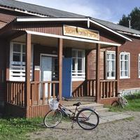 Веркольский Дом культуры