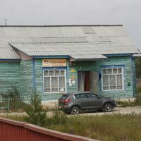 магазин поселковый