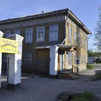 Улица Советска