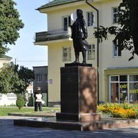 Памятник партизанке Людмиле Чаловской