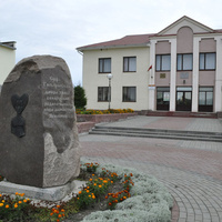 Камень, поставленный в честь Софьи Гольшанской