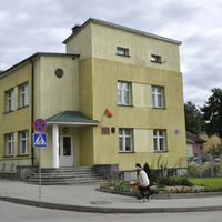 Здание районной прокуратуры