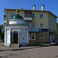 Часовня при храме Михаила Архангела