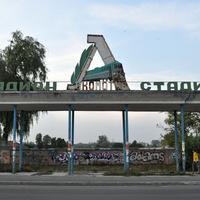 Старый стадион в Ковеле