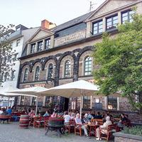 Музей Рейна