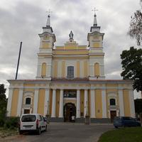 Кафедральный собор Святой Софии