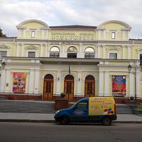 Здание филармонии в Житомире
