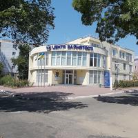 Здание центра занятости