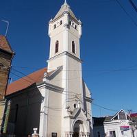 Реформаторская церковь