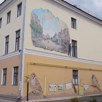 Фасад здания в Сумы