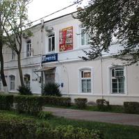 """Редакция газеты """"Прибой""""."""