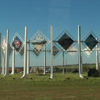 Сухумское шоссе.