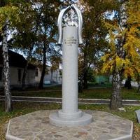 Памятник врачам