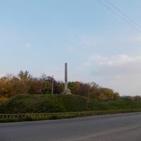 Остатки Билевськои крепости.