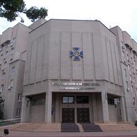 Здание УСБ