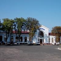 Здание вокзала