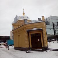 Иоанновская часовня