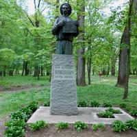 Памятник П.И. Прокоповичу
