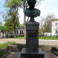 Памятник Ильи Безбородко