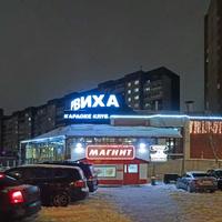 Клочков переулок, 2А