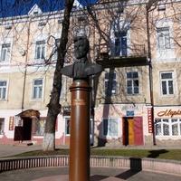 Памятник Василию Стефаника