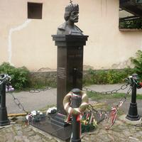 Памятник королю Иштвану