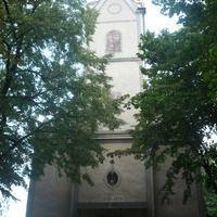 Греко-Католический храм
