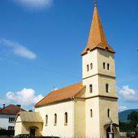 Католический храм Пресвятой Девы Марии в городе Свалява