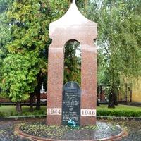Памятный знак посвящен депортации украинский Холмщины, Подляшье, Надсяння, Лемковщины из своих этнических земель