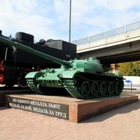 Танк Т-62 у музея железнодорожной техники