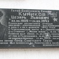 Часовня Святителя Николая Чудотворца в память трагически погибших жителей города.