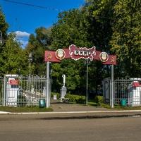 Вход в парк СССР