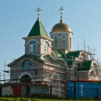 Церковь Святой Троицы Живоначальной