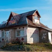 Магазин на въезде в Семендяево