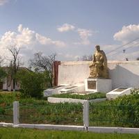 Памятник жителям села погибшим в Великой Отечественной войне.