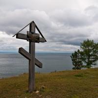 Поклонный крест на месте высадки атамана Петра Бекетова