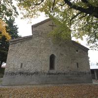 Фасад  церкви Базилика Гвтаеба