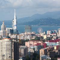 Вид на центр города