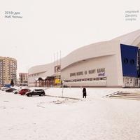 Н.город, ледовый Дворец спорта