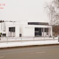 Н.город, ЗАГС