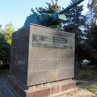 Башня танка Т-34
