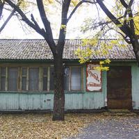 Старое здание игровых автоматов
